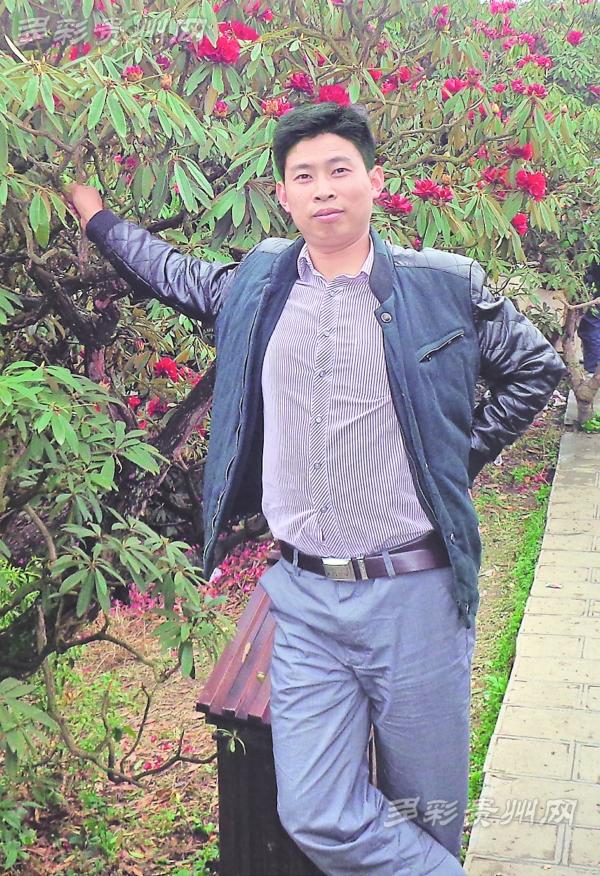 石明警-习近平回信引起贵州各界强烈反响 优秀教师道出心声图片
