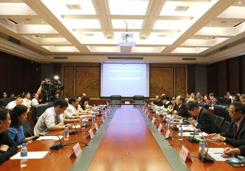 第三届黔台会四个推介会签约14个合作项目