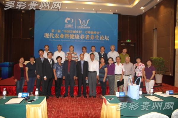 第三届黔台会台湾嘉宾赴黔西南考察参访