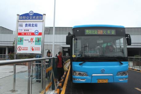 贵阳北站新增4条专线快巴