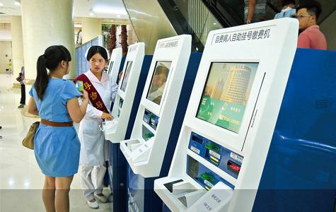 贵州出台《进一步改善医疗服务行动计划实施方案》