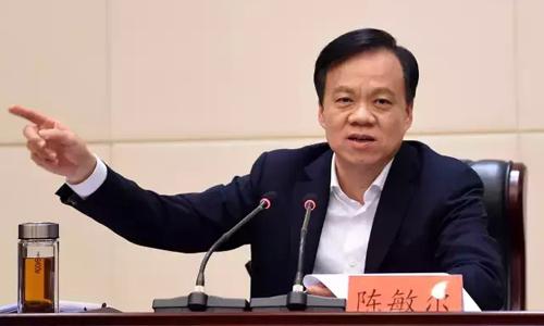 10月30日下午,省委召开领导干部会议,传达学习贯彻党的十八届五中全会精神