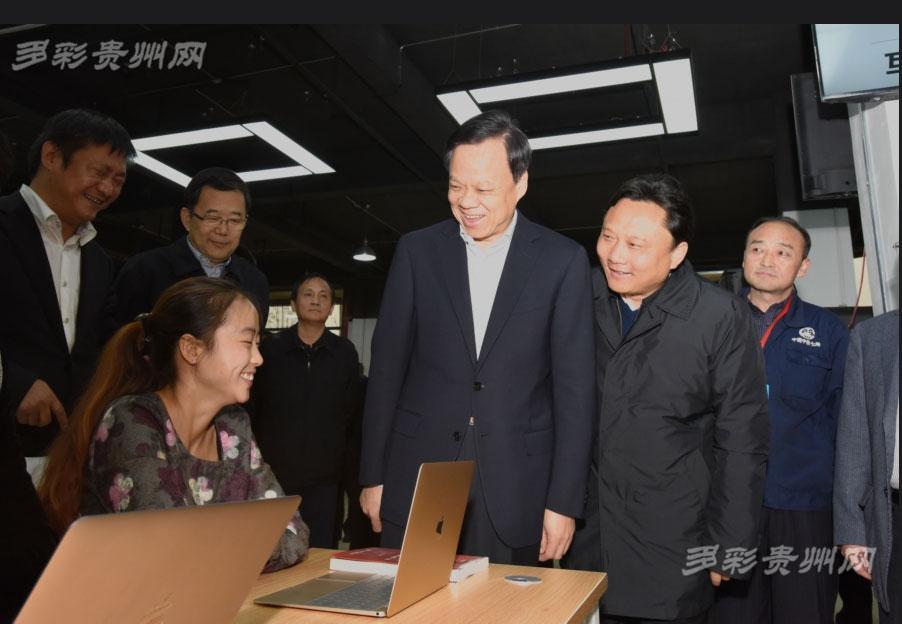 贵州省第三次项目建设现场观摩会走进贵安新区、安顺市