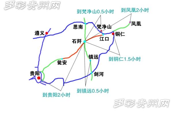 贵州财经    思剑高速2013年11月全线贯通,与杭瑞高速,沪昆高速首尾相