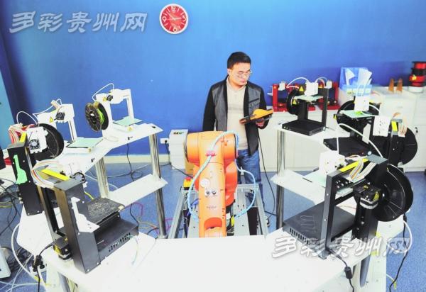 创新驱动走出贵州发展新路