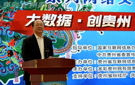 省政协副主席、省工商联主席李汉宇讲话