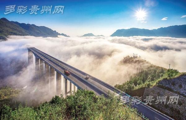 贵州公路桥梁串起世界级美景 厉害了我的贵州我的国