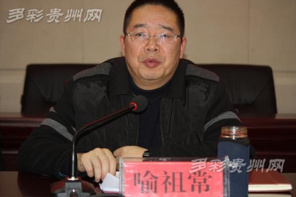 (多彩贵州网赵伟摄)毕节金海湖新区党工委副书记,金海湖新区管委会