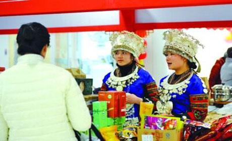 贵州年货进北京