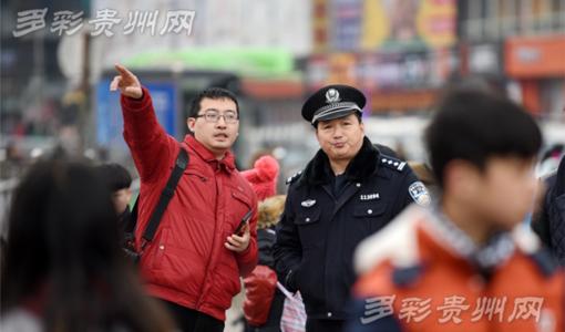 贵阳火车站:客流未减 让旅客体验回家前的温馨