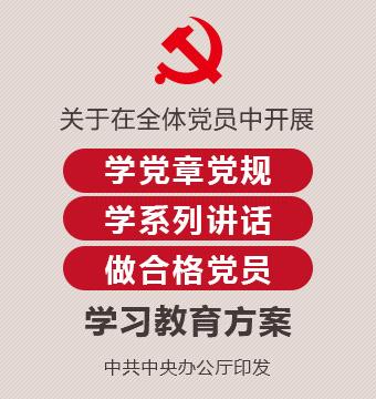 中共中央办公厅印发《方案》