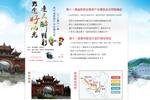 【专题】贵州省第十一届旅发大会
