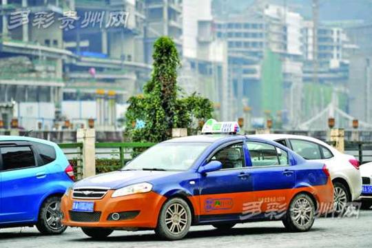 瓮安试点出租车经营权改革 首期投放226辆的士