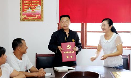"""被贵州省委评为""""文朝荣式的好支书"""""""