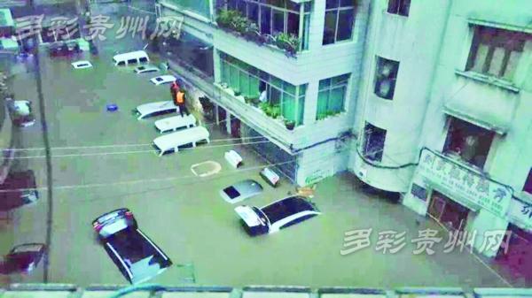 暴雨倾盆 织金县城一夜成湖