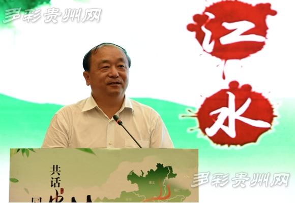 贵州省委常委、省委宣传部部长张广智宣布活动启动