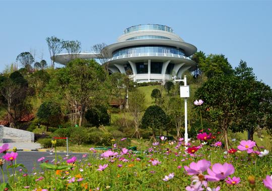 贵阳综合保税区展示中心