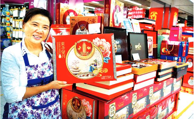 贵州省总工会:中秋可以发月饼