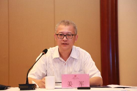 中央网信办网络新闻信息传播局局长姜军