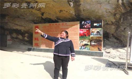 邓迎香:挖山开隧道