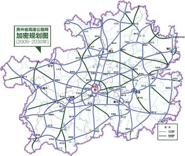 """贵州高速路网确定""""加密计划"""" 拟新增32条高速公路"""