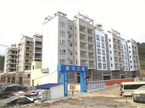 都匀 725套易地扶贫搬迁新房年内建成投用
