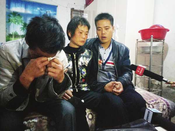 被拐27年 贵州男子回家