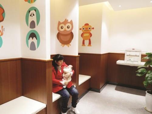 贵州新增母婴温馨小屋87家 母亲喂奶不再