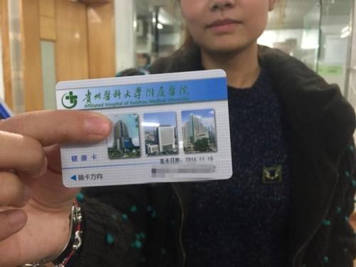 """贵医50台智能自助机""""上线"""" 挂号缴费充值"""