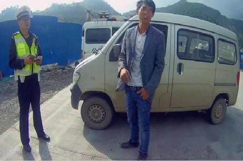 贵阳男子3年前买驾照 近日开车上路 被罚3500元行拘15天