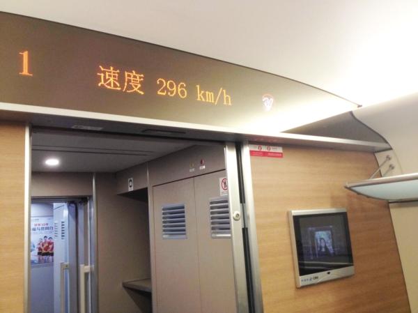 """沪昆高铁贵州西段联调联试进入""""按图运行"""""""