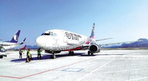 你的快递将坐上专机!顺丰航空开通贵阳--杭州货运航线