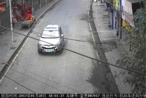 """春节7天假期 贵州17642辆车超速 89人驾驶证""""被刷爆"""""""