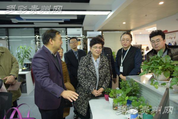 新疆维吾尔自治区政协一行参观多彩贵州网