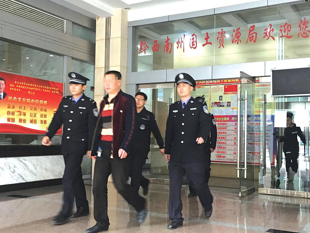 3月29日,兴义市人民法院进行突击执行专项行动.但此次强制执行与