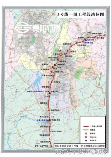 批复了!贵阳地铁3号线一期今年开工 2022年建成投运