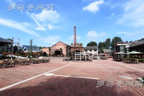"""以文化为灵魂 打造贵州全域旅游""""风景眼""""和集散地"""