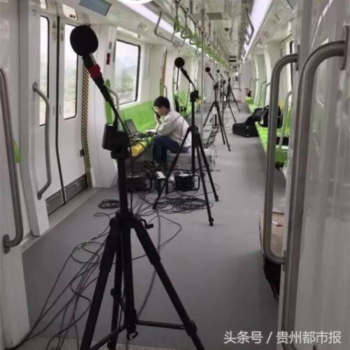 6月底试运行 贵阳地铁1号线电客车已作好准备