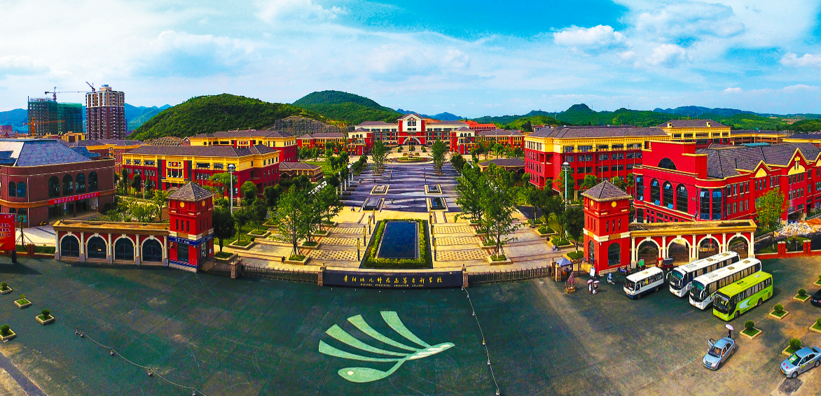 贵州清镇风景图片
