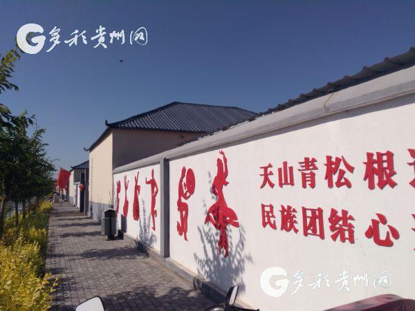 全国网络媒体瞰新疆博乐:格尼登新村美得让人羡慕