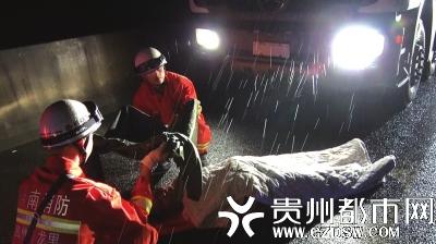 竞技体育两辆挂车发生追尾事故 消防脱雨衣给伤者挡雨