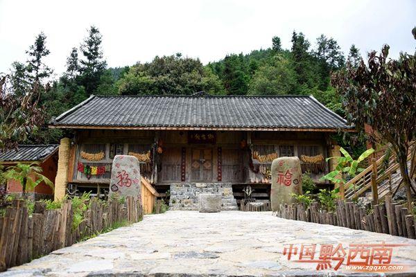 美丽的福尧等你来 她在贵州黔西南册亨县(组图)