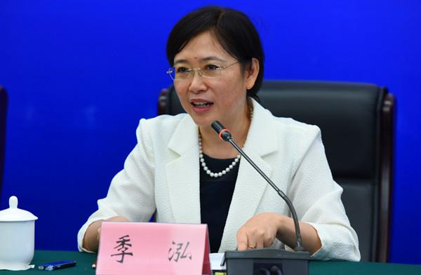 省商务厅厅长、省投资促进局局长季泓答记者问