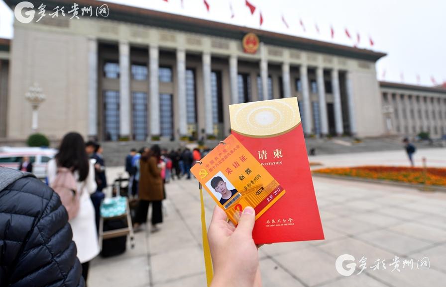 多彩贵州网记者带您看首场新闻发布会