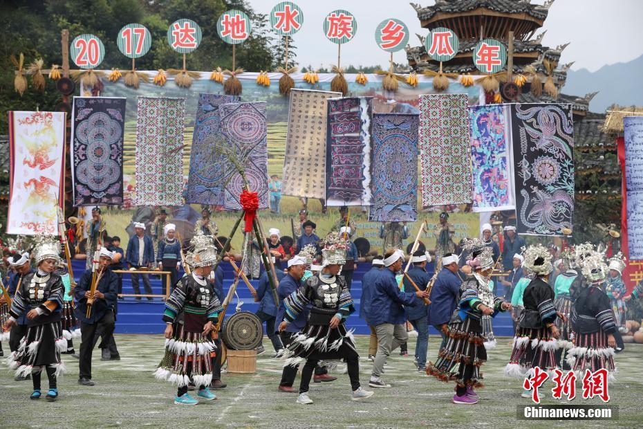 贵州雷山水族民众欢度瓜年节庆丰收