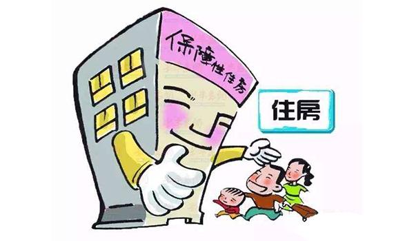 【多彩贵州网综合】敲黑板 划重点 新时代的你什么样?