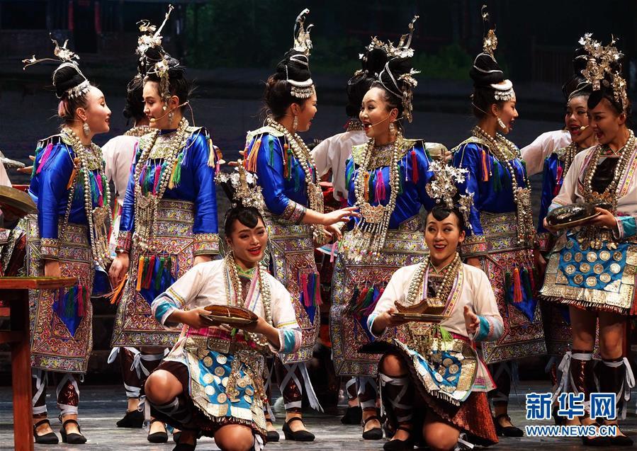 贵州文化周在上海开幕