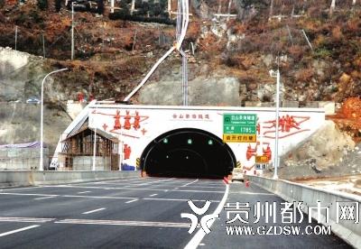 多彩贵州网 多彩贵州网贵州频道 出行路况    兰海高速贵遵复线被称为