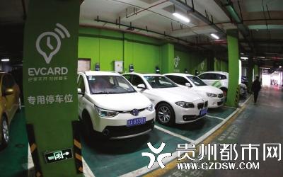 """贵州社会    """"太不自觉了,共享电动汽车专用停车位经常被私家车占用."""