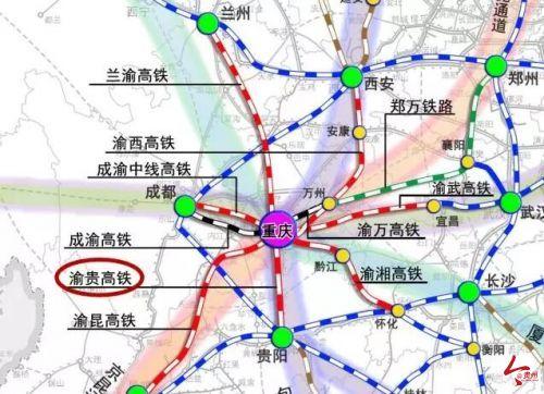 没有看错!重庆到贵阳要建高铁,时速350公里,1小时到贵阳